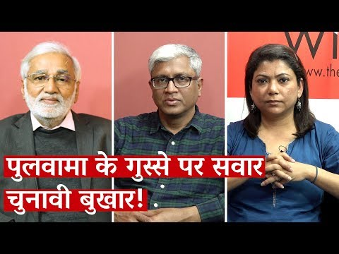 Media Bol Episode 86: Pulwama Rage Takes Electoral Centre Stage #PulwamaAttack