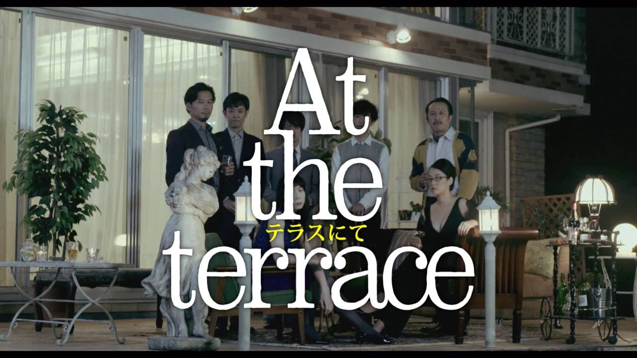 Japanese cinema splash at the terrace for Movies at the terrace