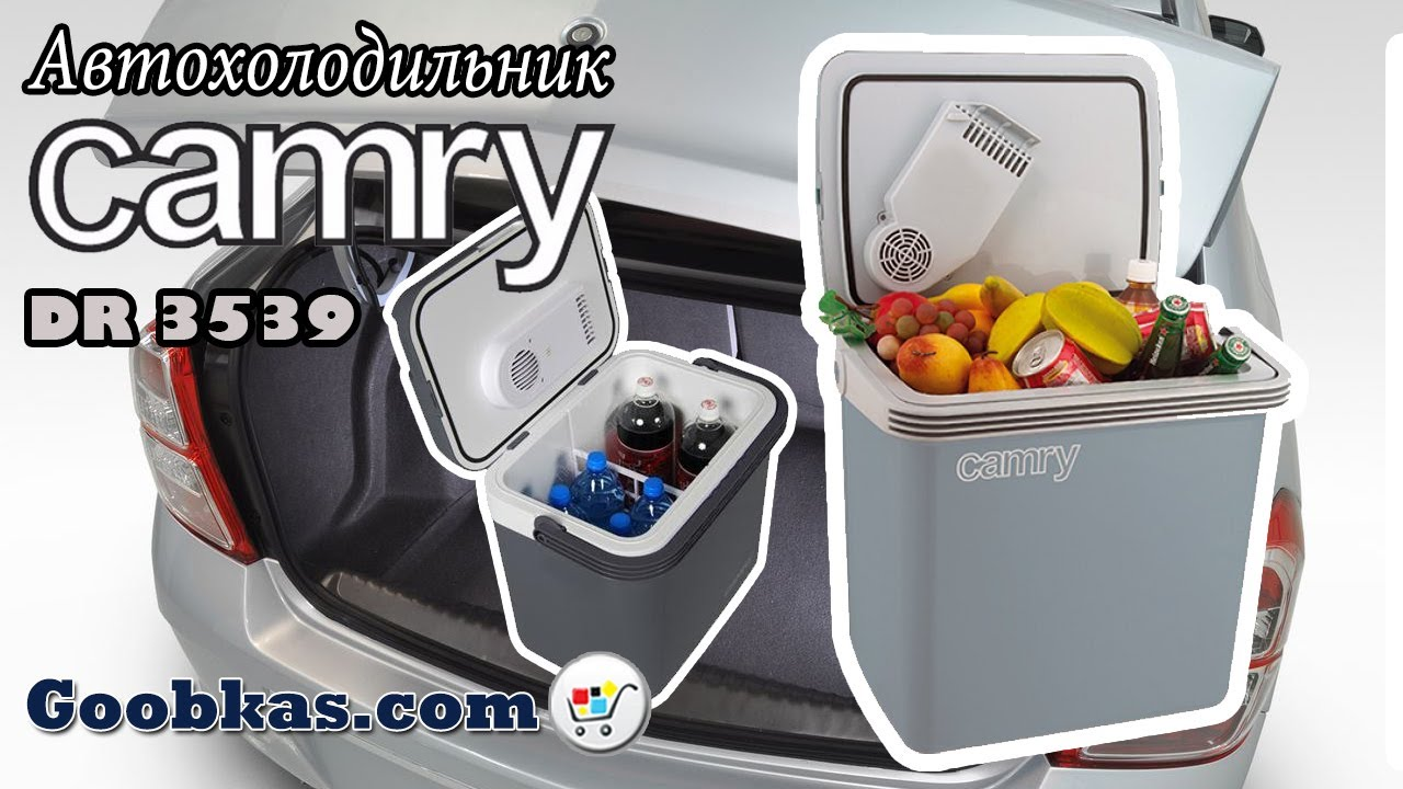 Auto Kühlschrank 12v : Автохолодильник camry cr 93 lodówka turystyczna auto kühlschrank