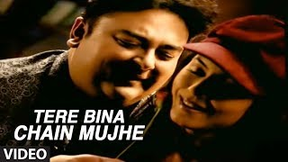 Chain Mujhe Ab Aaye Na -Tera Chehra by Adnan Sami Music Album (Full Video)