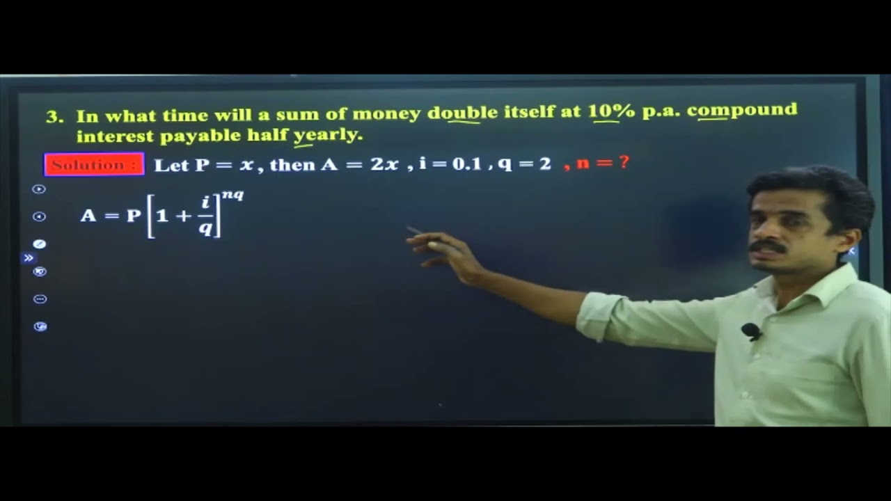 I PUC | BASIC MATHS | SIMPLE INTEREST AND COMPOUND INTEREST- 07