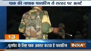 T 20 News   5th April, 2017 ( Part 2 ) - India TV