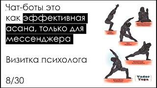 8 30 Челлендж Кеи сы Бот для обучающего марафона Индивидуальная разработка