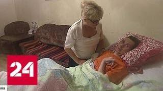 видео КАСКО в регионах России