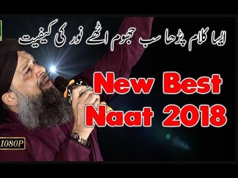 Mujh Ko Darpesh Hai Phir Mubarak Safar - New Naats 2018 - Owais Raza Qadri