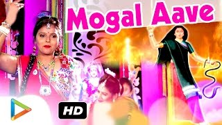 Download Hindi Video Songs - Mogal Aave | Gujarati Garba Dance Songs | Navrang | Garba Rass | Kajal Maheriya