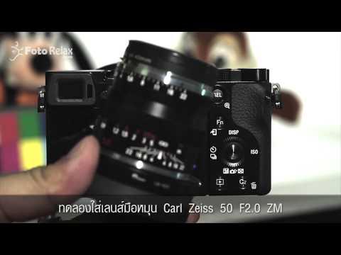 Sony A6000 Setting for Manual Focus Lens [Thai Edition]
