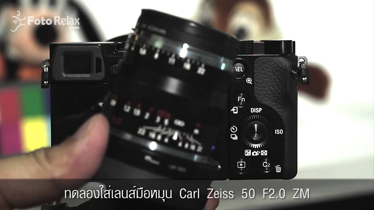 sony a6000 setting for manual focus lens thai edition youtube rh youtube com Sony Alpha Minolta Lens Sony Alpha Minolta Lens