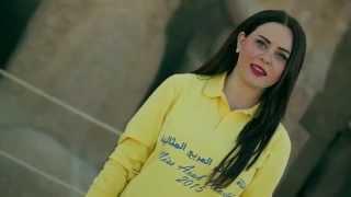 Miss Arab World| فى الاقصر |  سلمى زكموط رقم 13 من المغرب