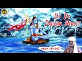 De De Darshan Bholey By Jaji King | GoBindas | Haryanvi Shiv Song | Kanwar Yatra