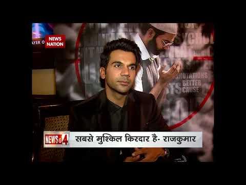 Omerta :Actor Rajkumar Rao and director Hansal Mehta talk about their upcoming movie 'Omerta'