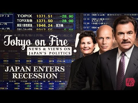 Japan's Economy Falls Into Recession | Tokyo on Fire