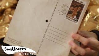 อาวรณ์ | I Want You | Postcard Vinyl