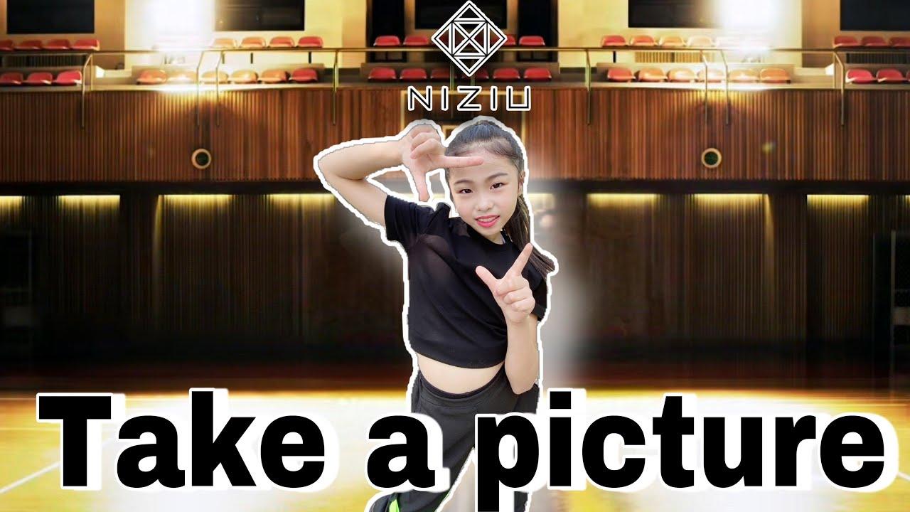 【NiziU】Take a pictute 踊ってみた / COVER DANCE
