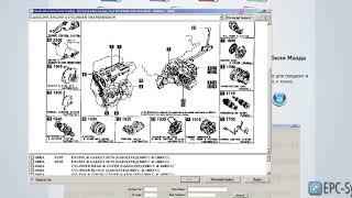 видео Запчасти для Suzuki, электронный оригинальный каталог запчастей Suzuki