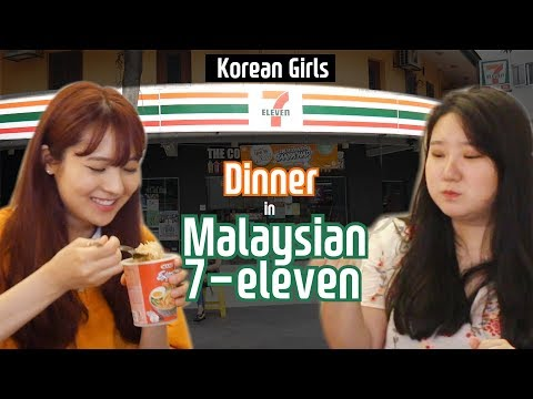 Korean Girls have Dinner in Malaysia 7-eleven + Family Mart! l Blimey in KL2 EP.04