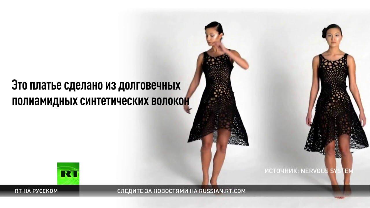 Платье с модных показов 5