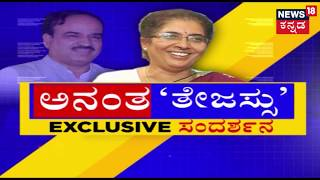 Dr. Tejaswini, Wife Of Late Union Minister Ananth Kumar Speaks Up On Plunge Into Politics