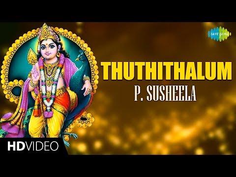 Thuthithalum   Murugan Songs   P. Susheela   Devotional   Tamil   HD Temple Video Songs