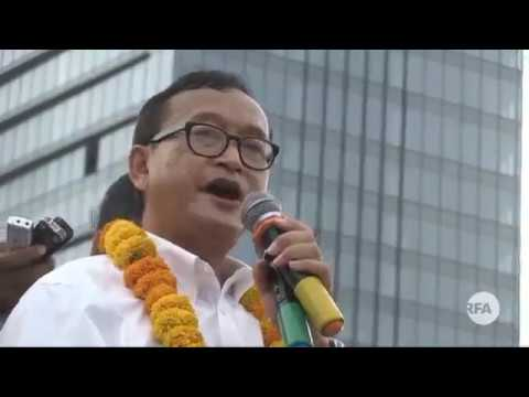 Sam Rainsy Reaction Over Updating Of Political Law