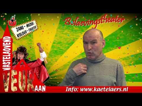 Promo Vastelaovend VEURaan Vors Lucifer 2018 Barry Van Den Ham