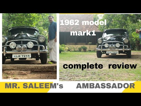Ambassador Car 1962 Model OHV Mark 1 with Matador 301 Engine   Saleem Mayyeri   not for sale