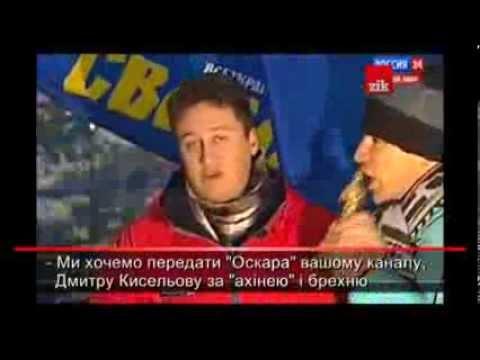 Ложь и ахинея телеканала  «Россия»