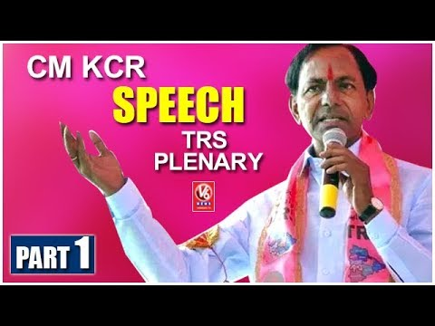 CM KCR Speech At TRS Plenary | Speaks On TRS Journey, Federal Front And National Politics | Part 1