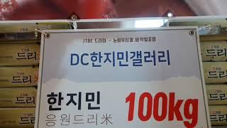 JTBC 월화드라마 '…