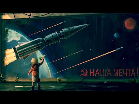 OUR DREAM ☁️  (Наша мечта)... And you, what is your dream ? -  Sovietwave Mix 「 1 Hour ♬」 🚀🚀
