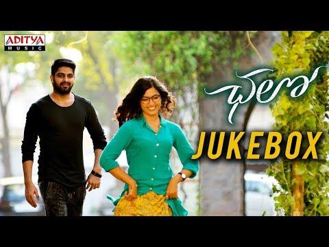 Chalo Songs Jukebox | NagaShaurya, Rashmika Mandanna | Venky Kudumula | MahatiSwaraSagar