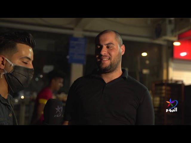 بين دجلة والفرات: سير حضر التجوال في العاصمة العراقية بغداد مع القطاعات الأمنية