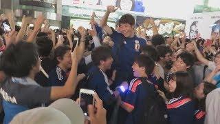 ワールドカップ コロンビア 戦勝利直後の 渋谷 2018.06.19   SHIBUYA  FIFA World Cup thumbnail