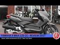 Yamaha X MAX 125 CC Review 2017