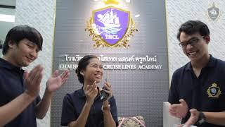 น้องไนล์นักเรียนครัวไทย ได้งานเรือแล้ว- THCL academy