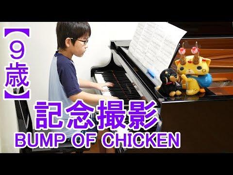 【9歳】記念撮影/BUMP OF CHICKEN カップヌードル『 魔女の宅急便 篇』