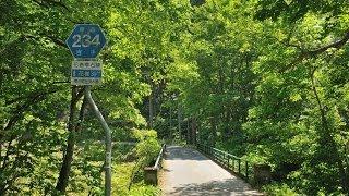 【岩手県道】234号花巻雫石線