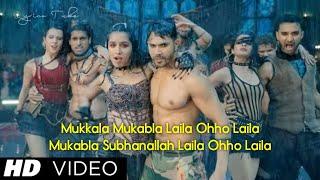 Muqabla Full Video Song (Lyrics) - Street Dancer 3D | Prabhudeva, Varun Dhawan | Mukkala Muqabla
