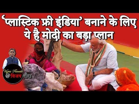 हिंदी समाचार, Breaking News in Hindi, Latest News