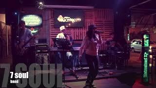 7 souls band batam (Mp3 profile)