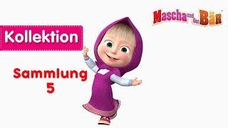 Mascha und der Bär - Sammlung 5 👧 🐻 Eine Kollektion von Zeichentrickfilme für Kinder 2018