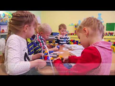 МАДОУ «Радость», детский сад 203, Нижний Тагил