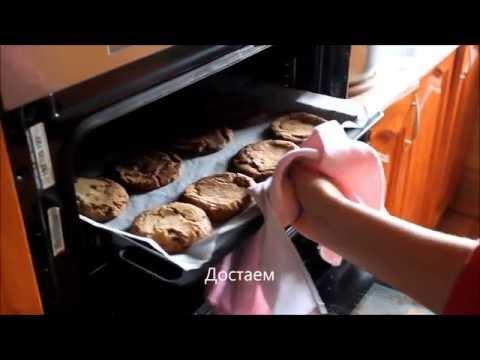 Песочное печенье 95 рецептов с фото Как приготовить