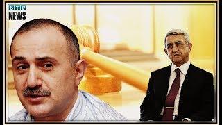 Սամվել Բաբայանը հնչեցրեց Սերժ Սարգսյանի անունը․․․Պատվերը տվել է Սերժ Սարգսյանը...