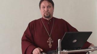 История Христианской Церкви (1 часть) Семинар архиепископа Сергея Журавлева. Новосибирск 2008