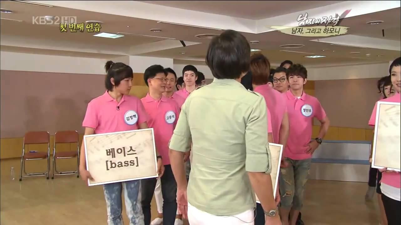 attendre KBS datant