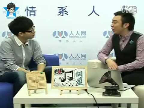 2011.11.29 胡夏 - 人人网专访