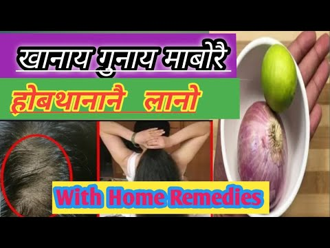 Kanai Gunai. Hair fall. How to save with home remedies