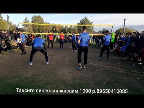 Волейбол:Зергер айыл окмоту