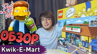 Lego Simpsons: Kwik-E-Mart - Brickworm(, 2015-08-25T10:26:16.000Z)